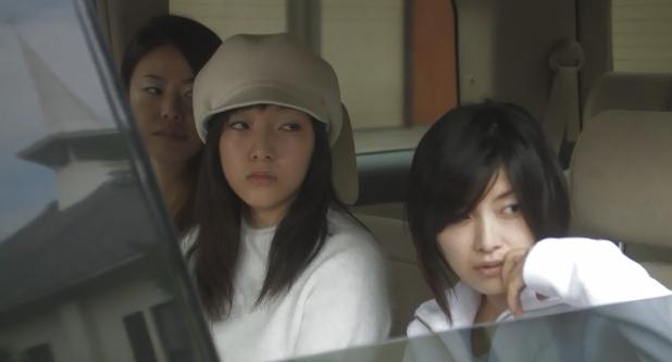 Yûko Genkaku, Sakura Andô, and Sô Hirosawa in Ai no mukidashi (2008)