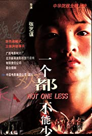 Yi ge dou bu neng shao (1999) Poster - Movie Forum, Cast, Reviews