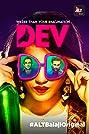 Dev DD (2017) Poster
