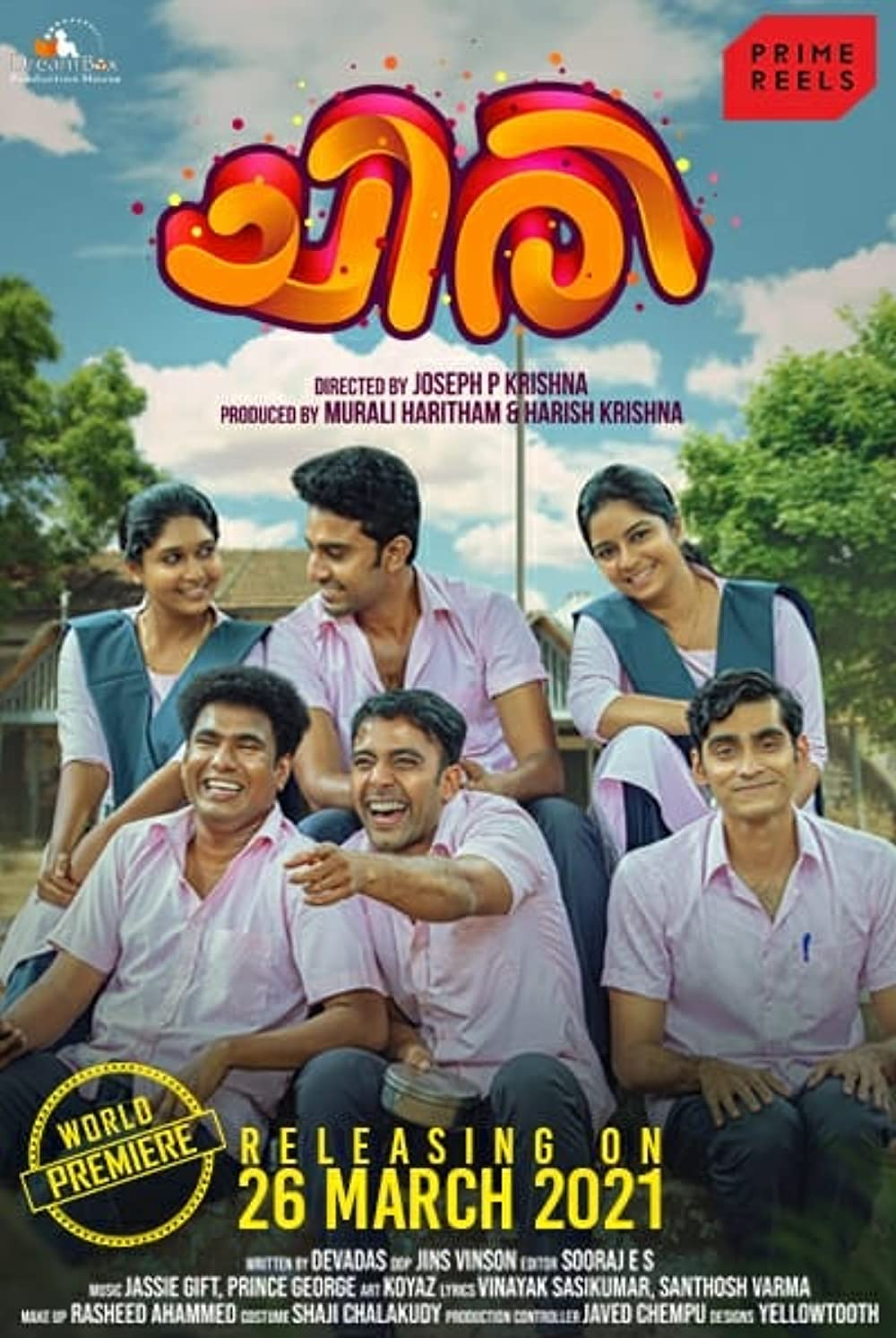 Chiri 2021 Malayalam 410MB HDRip Download