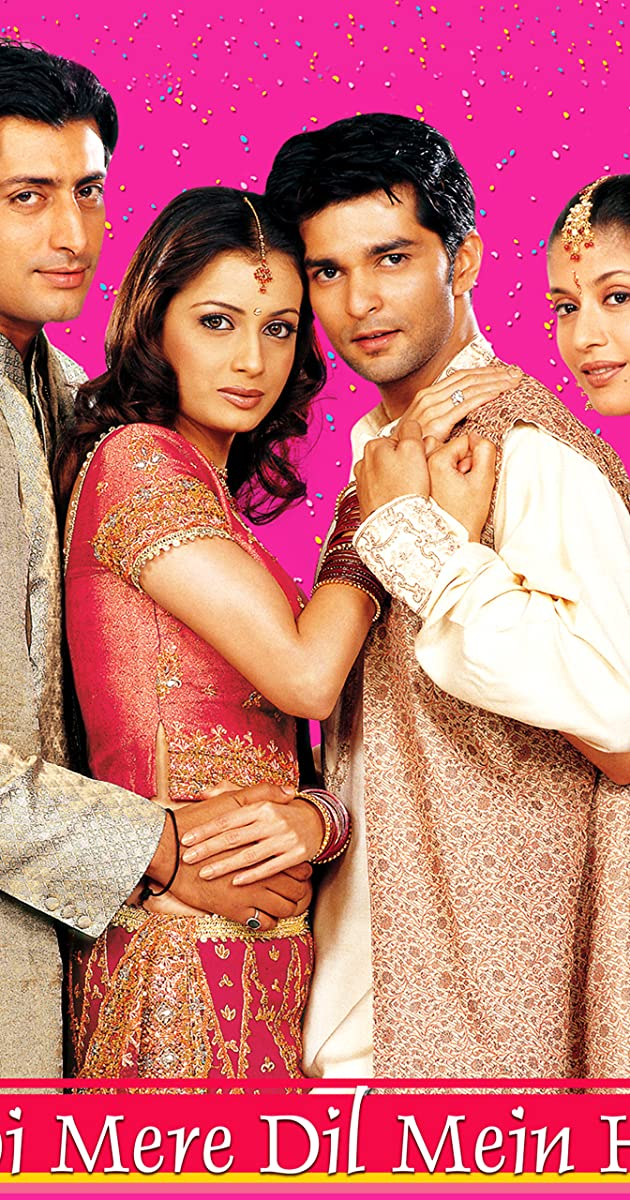 Koi Mere Dil Mein Hai 2 movie hd download in hindi
