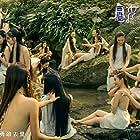 Xi you ji zhi nü er guo (2018)