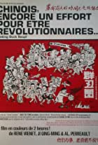 Chinois, encore un effort pour être révolutionnaires