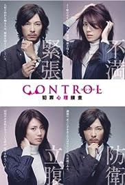 Control: Hanzai shinri sousa Poster