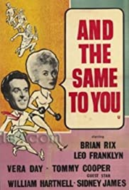 And the Same to You (1960) starring Brian Rix on DVD on DVD