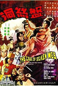 Pan si dong (1967)