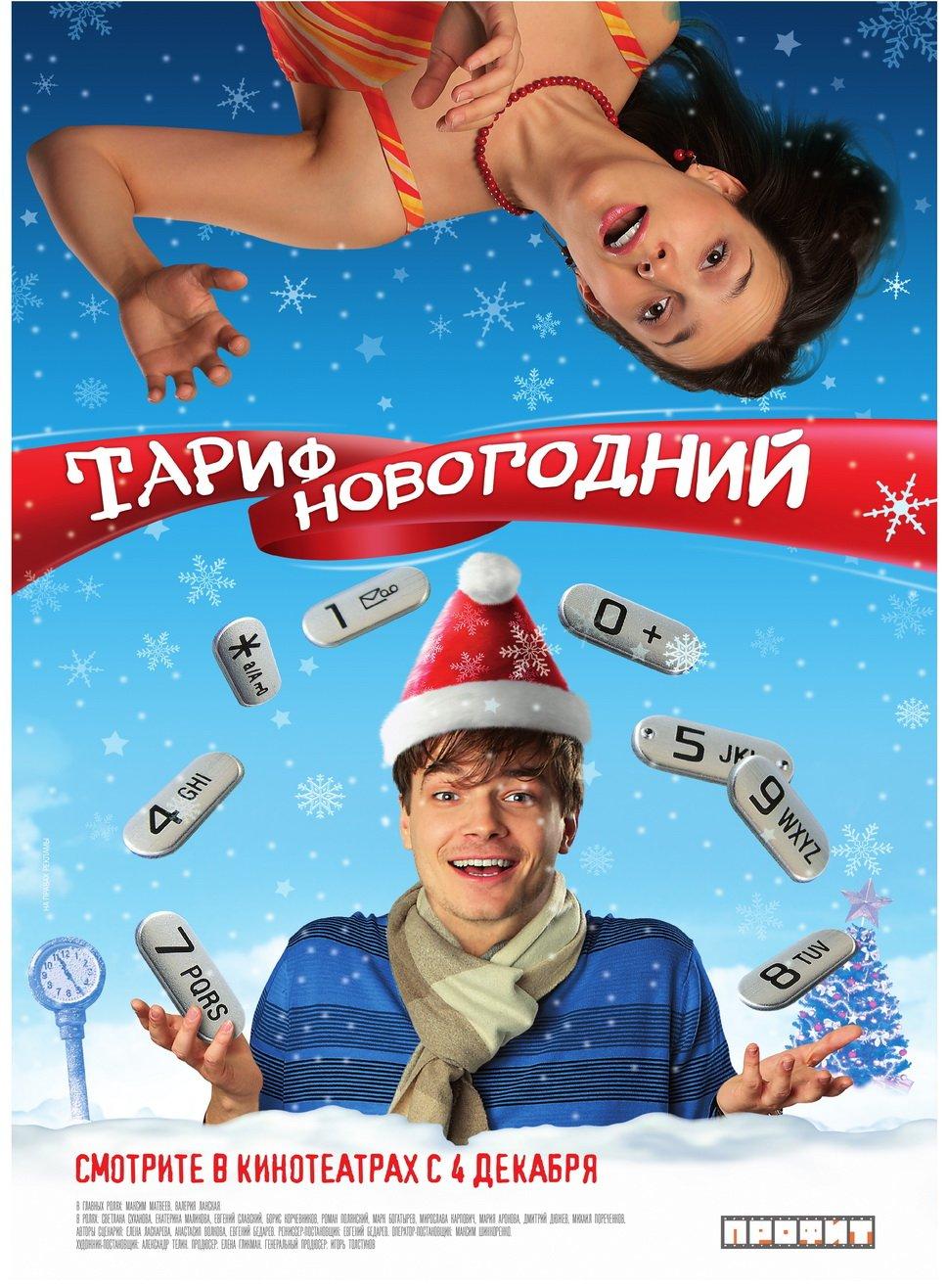 Alexander Porokhovshchikov demands to bring his wife to the hospital 11.03.2012 42