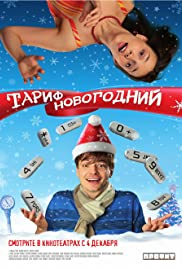 Tarif Novogodniy Poster