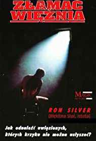 Forgotten Prisoners: The Amnesty Files (1990)