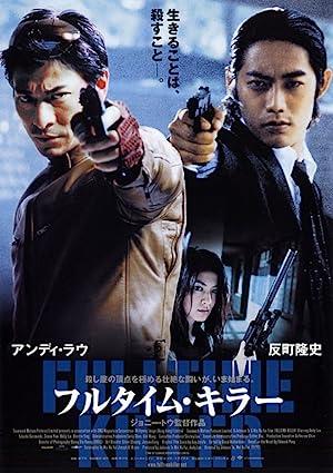 Andy Lau Fulltime Killer Movie