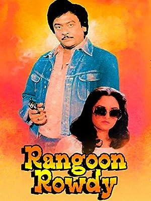 Raogopalrao Rangoon Rowdy Movie