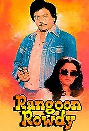 Rangoon Rowdy () film en francais gratuit