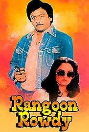 Rangoon Rowdy Poster