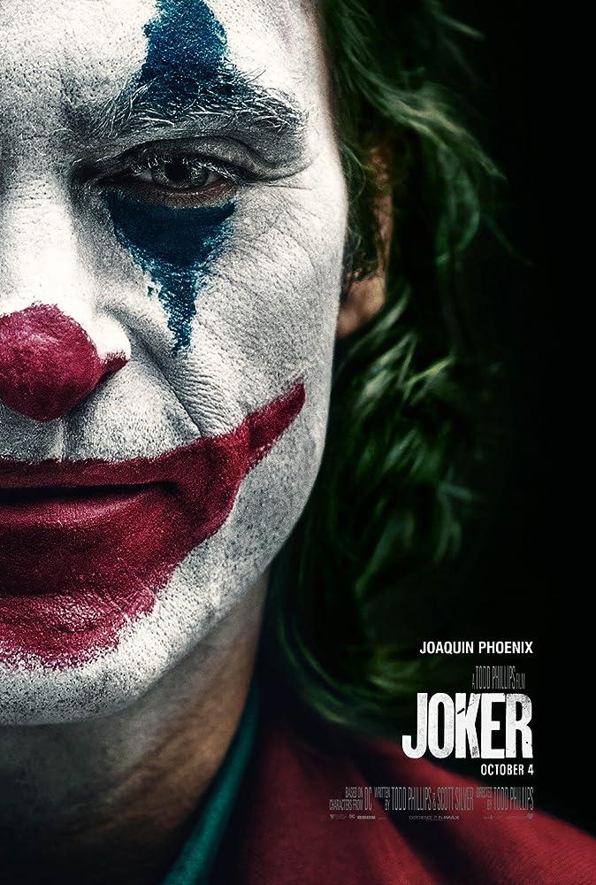 조커 포스터