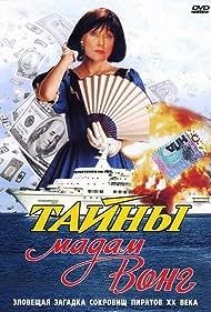 Tayny madam Vong (1986)
