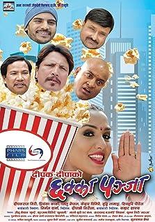 Chhakka Panja (2016)