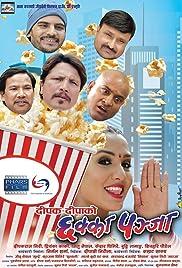 Chhakka Panja Poster