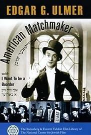 american matchmaker film