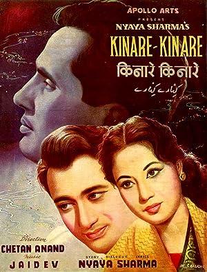 Kinare Kinare movie, song and  lyrics