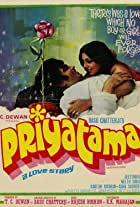 Priyatama