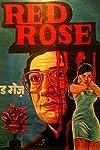 Red Rose (1980)