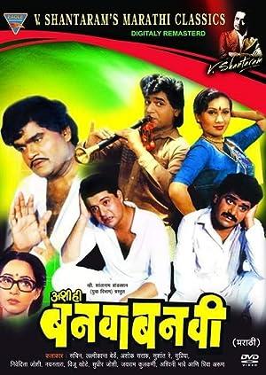 Laxmikant Berde Ashi Hi Banwa Banwi Movie