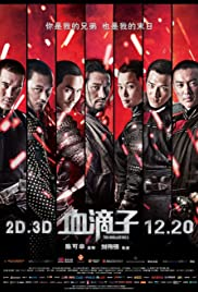 The Guillotines (2012) Xue di zi 1080p
