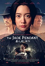 Tzi Ma, Russell Wong, Tsai Chin, Godfrey Gao, and Clara Lee in The Jade Pendant (2017)