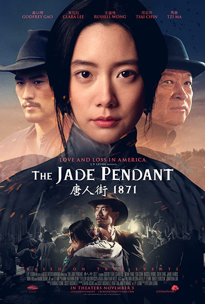 فيلم The Jade Pendant مترجم