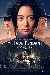 فيلم The Jade Pendant مترجم