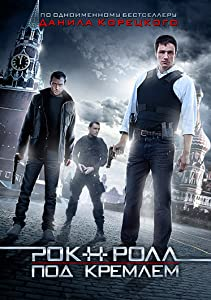 Rok-n-roll pod Kremlyom full movie 720p download