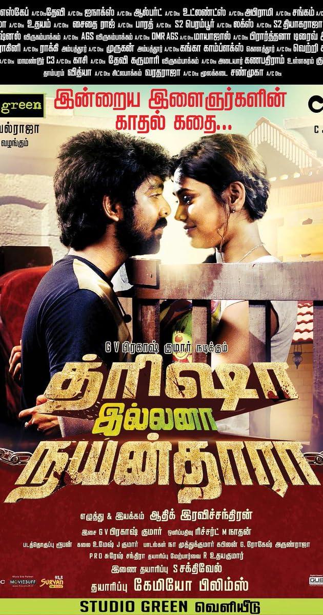 Trisha Illana Nayanthara (2015) - IMDb