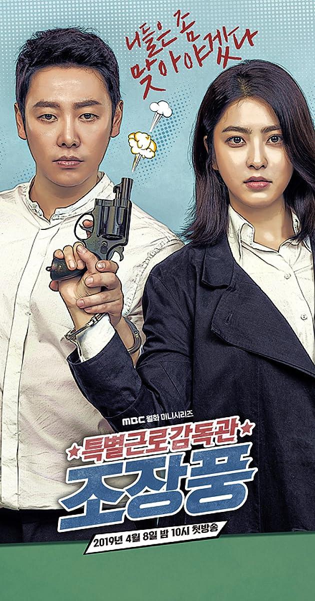 descarga gratis la Temporada 1 de Teukbyeolgeunrogamdokgwan Jo Jang-pung o transmite Capitulo episodios completos en HD 720p 1080p con torrent
