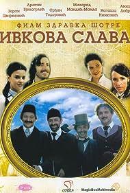 Ivkova slava (2005)
