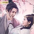 Heavenly Sword Dragon Slaying Saber (2019)