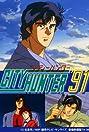 City Hunter (1987) Poster