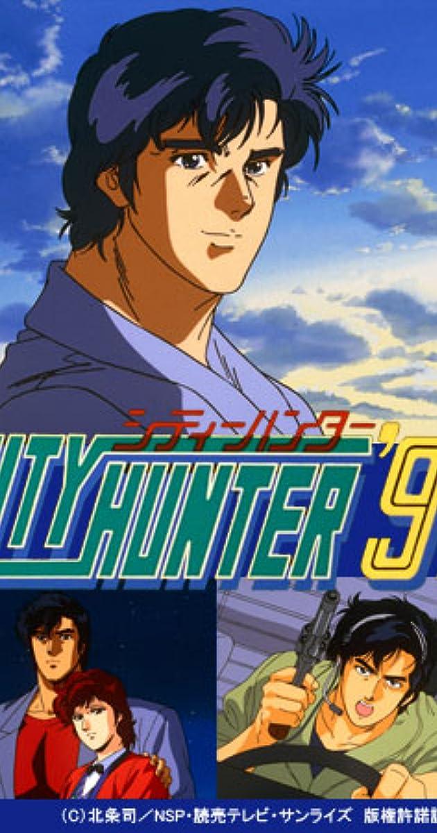 City Hunter Season 2 Anime Episode List : Amazon Com City ...