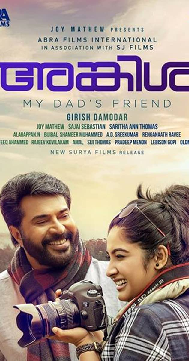 malayalam movie I Love Desi mp3 songs free download