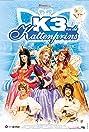 K3 en de kattenprins (2007) Poster