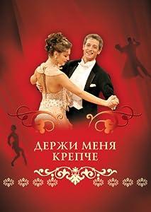 Film online anschauen Derzhi menya krepche: Episode #1.65  [1680x1050] [hd720p]