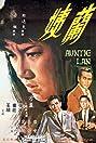 Lan yi (1967) Poster
