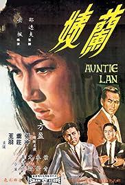 Lan yi Poster