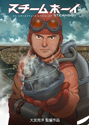 Steamboy Poster Image