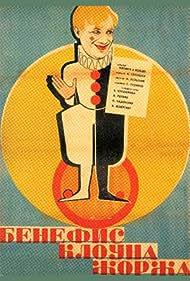 Benefis klouna Zhorzha (1929)