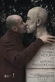 Christos Stergioglou in I aionia epistrofi tou Antoni Paraskeva (2013)