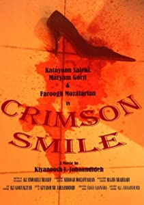 Movies all free download Crimson Smile [iPad]