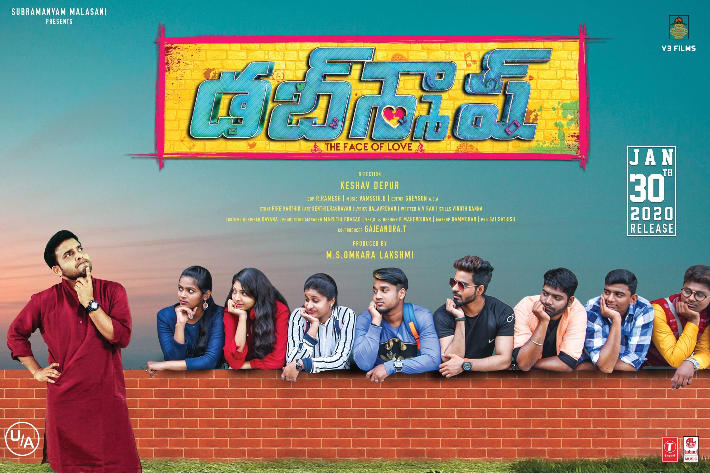 Dubsmash (2021) TeluguHD Movie