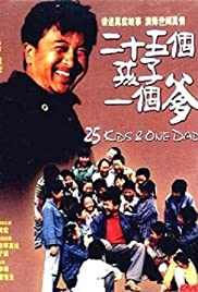 A Father with His Twenty-five Children Poster