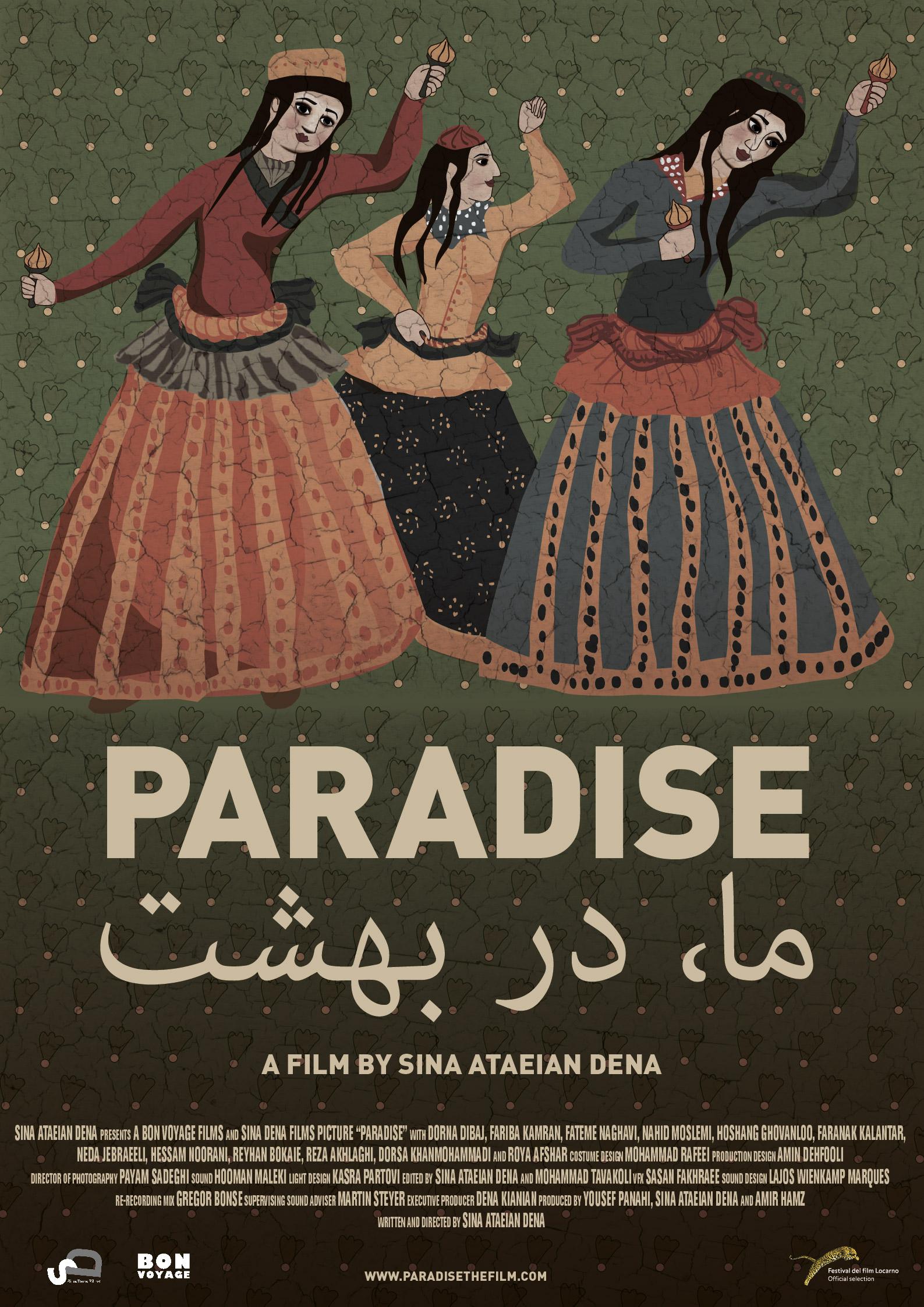 Ma dar behesht (2015)