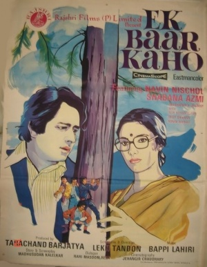 Madhusudan Kalekar (screenplay) Ek Baar Kaho Movie